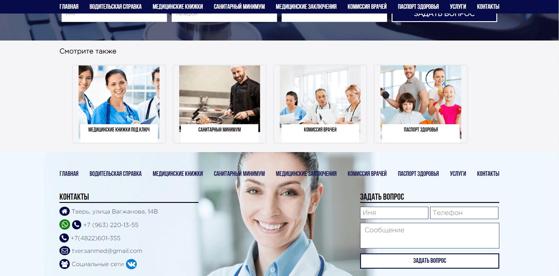Создание сайта справка создания сайта без программирования joomla